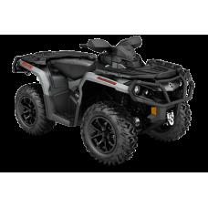 Квадроцикл OUTLANDER 650 XT CAN-AM BRP