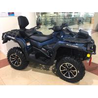 Квадроцикл OUTLANDER MAX 1000R LTD CAN-AM BRP (2017)