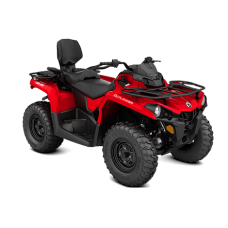 Квадроцикл OUTLANDER MAX 450 CAN-AM BRP