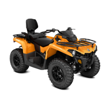 Квадроцикл OUTLANDER MAX 570 DPS CAN-AM BRP