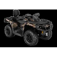 Квадроцикл OUTLANDER MAX 650 XT CAN-AM BRP
