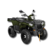 Квадроцикл POLARIS SPORTSMAN 570 EFI Forest (2014)