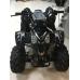 Квадроцикл QINGQI ATV80