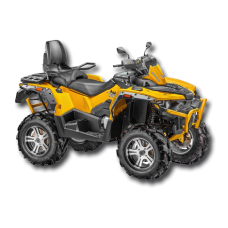 Квадроцикл STELS ATV 650 GUEPARD Trophy