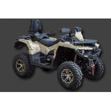 Квадроцикл STELS ATV 800G GUEPARD TOURING camo