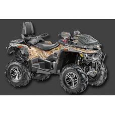 Квадроцикл STELS ATV 800G GUEPARD TROPHY PRO camo