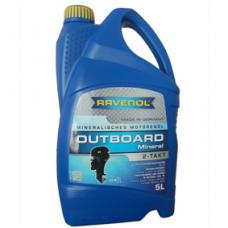 Масло моторное RAVENOL Outboard 2T TC-W3 (5л) 1153200-005