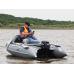 Лодка GLADIATOR E330