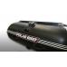 Лодка Polar Bird 400E (стеклокомпозит)
