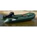 Лодка STINGRAY 320 AL