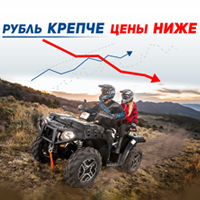 Рубль КРЕПЧЕ - цены НИЖЕ!