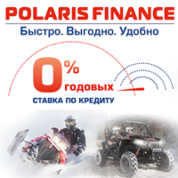 POLARIS FINANCE - 0% Годовых