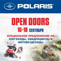 Акция OPEN DOORS с 16 по 18 сентября