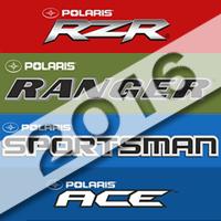Мотовездеходы POLARIS 2016 модельного года